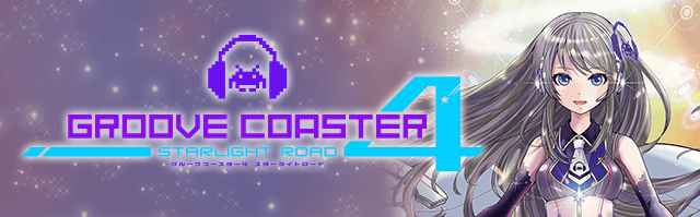 GROOVE COASTER 4 STARLIGHT ROAD